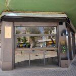 Takeaway for Sale in Palma Mallorca – Leasehold